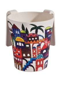 WASH CUP JERUSALEM CITY - WOOD PAINTED