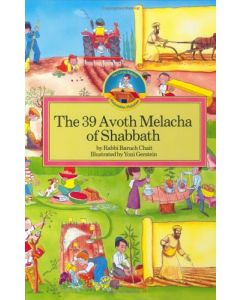 39 AVOTH MELACHA OF SHABBATH ILLUSTRATED