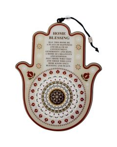 HAMSA HOME BLESSING ENGLISH - POMEGRANATES