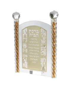 HOME BLESS CRYSTAL JERUSALEM - HEBREW GOLD