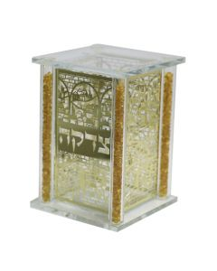 CHARITY BOX GLASS JERUSALEM- GOLD PILLARS OF CHIPS