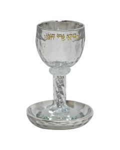 KIDDUSH CUP CRYSTAL GOLD - WITH STEM AND PLATE