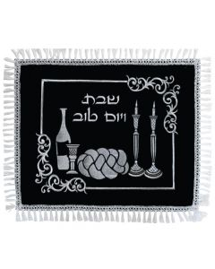 CHALLAH COVER GERMAN VELVET