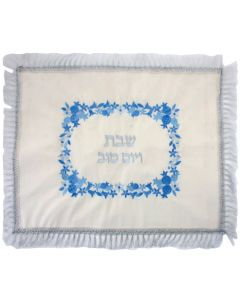 CHALLAH COVER BLUE POMEGRANATE - WHITE VELVET WITH FRINGES
