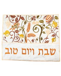 CHALLAH COVER COLORFUL SPECIES