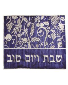CHALLAH COVER BLUE POMEGRANATE