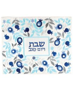CHALLAH COVER MULTI BLUE COLOR POMEGRANATE