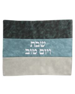 CHALLAH COVER LEATHERETTE NAVY/SLATE BLUE/GREY