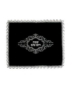 CHALLAH COVER ORNAENTAL FRAME
