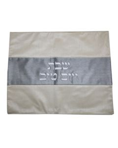 CHALLAH COVER CREAM & SILVER - LEATHERETTE