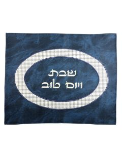 CHALLAH COVER NAVY MATERIEL CREAM LEATHERETTE OVAL