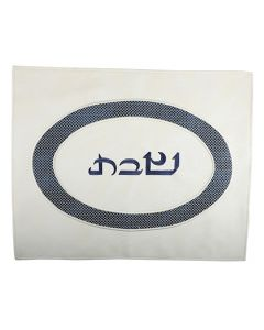 CHALLAH COVER LTHRT NAVY OVAL