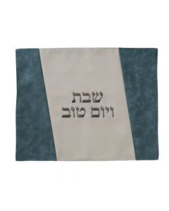 CHALLAH COVER VERTILINES BLUE AND WHITE
