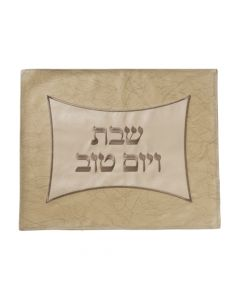 CHALLAH COVER CREAM LEATHERETTE