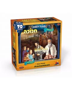 FLOOR PUZZLE CHANUKKAH