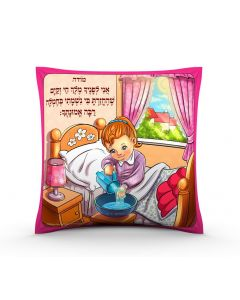 CHILDREN'S PILLOW MODEH ANI - GIRL STYLE