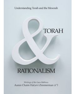 TORAH AND RATIONALISM