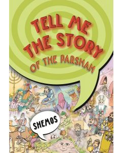 TELL ME THE STORY SHEMOS