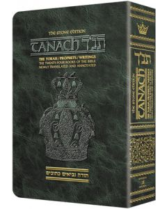 STONE TANACH POCKET SIZE SOFT COVER - HEB/ENG BIBLE 4X6 GREEN