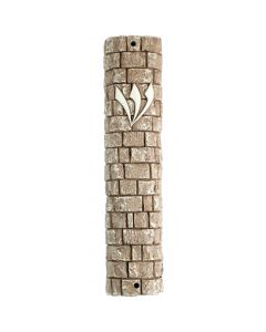 BROWN STONE MEZUZAH CASE
