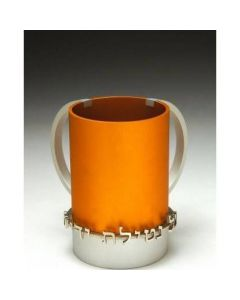 MODERN DESIGNER ALUMINUM WASH-CUP - MADE IN ISRAEL - ORANGE
