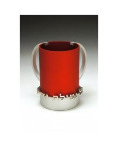 MODERN DESIGNER ALUMINUM WASH-CUP - MADE IN ISRAEL - RED