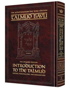 INTRODUCTION TO THE TALMUD