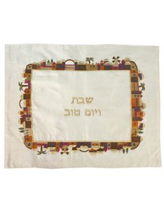 Challah Cover, Silk with Multicolored Embroidered Jerusalem Motif