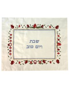 Challah Cover, Silk with Multicolored Embroidered Pomegranate Motif