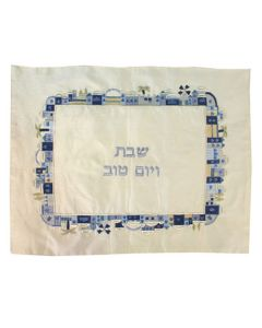 Challah Cover, Silk with Blue and Silver Embroidered Jerusalem Motif
