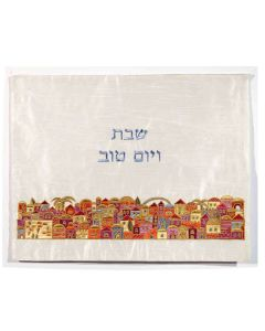 Challah Cover, Silk with Multicolored Embroidered Jerusalem Scene