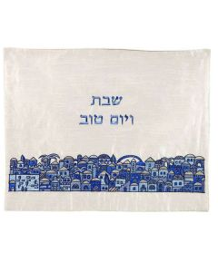 Challah Cover, Silk with Blue Embroidered Jerusalem Scene