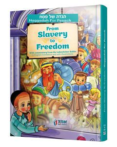 FROM SLAVERY TO FREEDOM - COMICS HAGGADAH