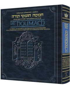 THE EDMOND J. SAFRA EDITION OF THE CHUMASH IN FRENCH