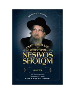 Gems from the Nesivos Shalom: Pirkei Avos