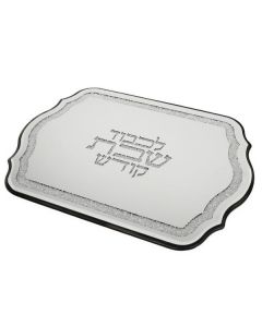 GLASS CHIPPED IN MIRROR CHALLAH BOARD