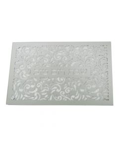 GLASS CHIPPED ORNAMENTAL CHALLAH BOARD