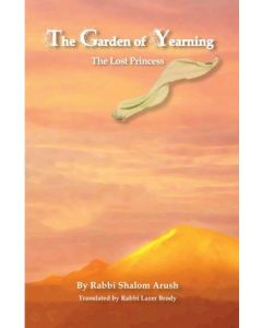 The Garden of Yearning