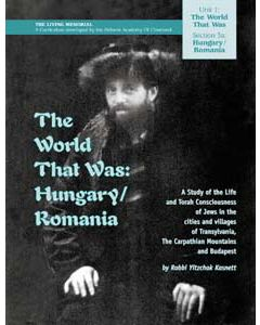 THE WORLD THAT WAS: HUNGARY AND ROMANIA