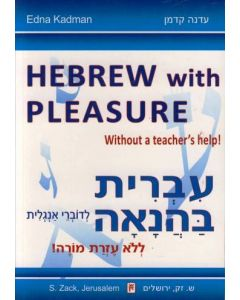 Hebrew with Pleasure without a Teacher's Help
