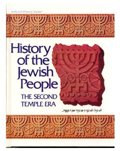 HISTORY OF THE JEWISH PEOPLE  -VOL 1 - THE SECOND TEMPLE ERA