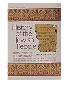 History Of Jewish People Volume 2 - From Yavneh To Pumpedisa
