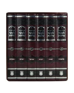 OTZAR LIKUTEI SICHOS - 6 VOL SET -HARD COVER