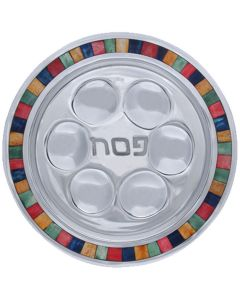 Aluminum Passover Plate with Decorative Inlay