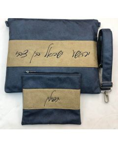 CUSTOM INDUSTRIAL LEATHER TALLIT AND TEFFILIN BAGS.