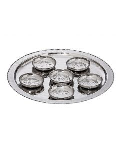 SEDER PLATE HAMMERED STEEL