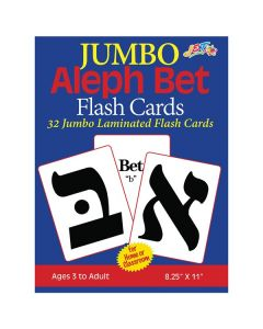 Jumbo Aleph Bet Flashcards