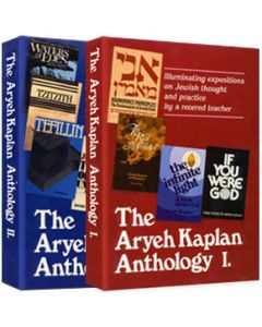 ARYEH KAPLAN ANTHOLOGY SET / 2 VOLUME SHRINK WRAP SET