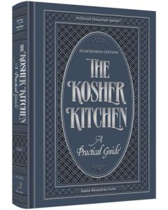 THE KOSHER KITCHEN -FEUEREISEN EDITION