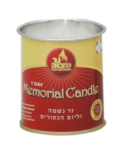 YAHRTZEIT CANDLE 1 DAY TIN